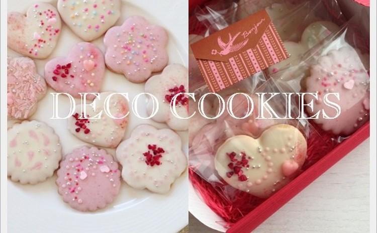 バレンタインデーデコクッキー、キュートで美味しくてプレゼントにぴったり