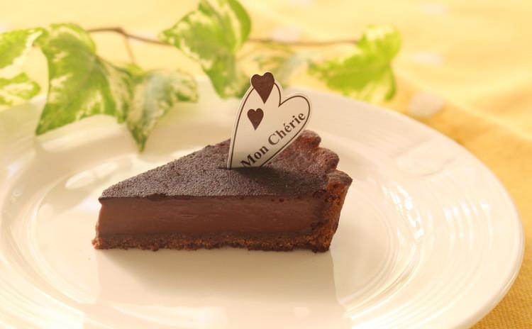 バレンタイン♪タルト・オ・ショコラ&カシスジャムを挟んだハートのサブレ