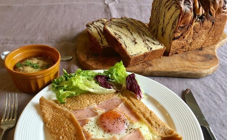 ショコラブレッド〜ガレット&オニオングラタンスープのランチ付き〜