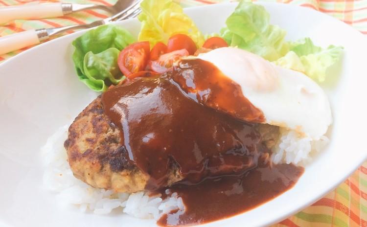 ハワイアンハンバーグ丼〜ロコモコ〜