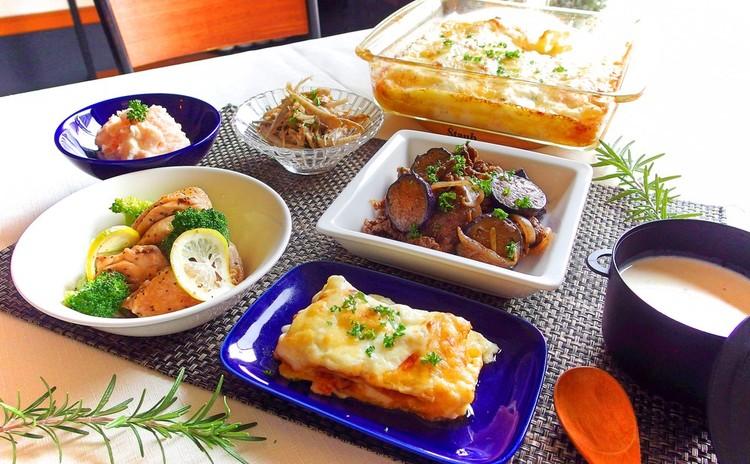クスパで300円引き! 冷凍できる常備菜【洋食編】レンジでチンですぐご飯♪