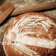 パンデコレーションって簡単! スタイリッシュな麦の穂デコレライブレッド