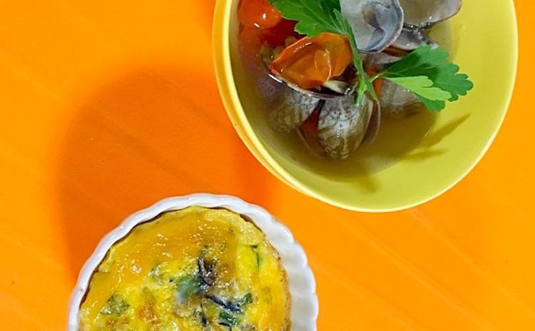 あさりのエスニックスープ * 具だくさんのベトナム風ココット