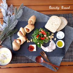 天然酵母でつくる美肌パンレッスン 【ベーコンエピ&蕎麦入りパン】