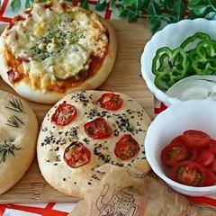 ひとつの生地から作るフォカッチャ&ピザ