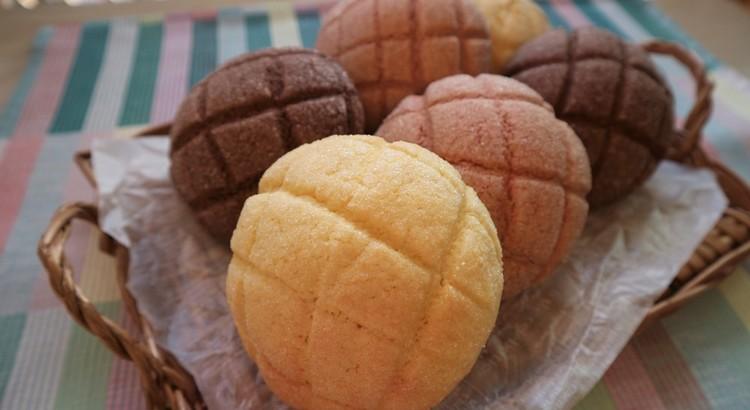 3種のメロンパン(プレーン・いちご・ココア)