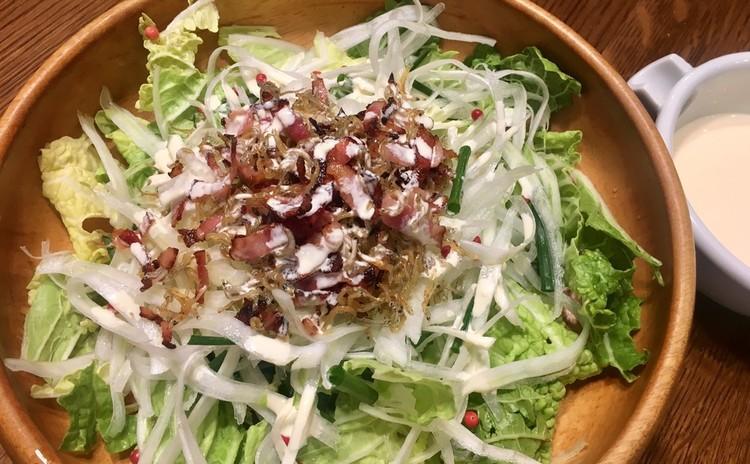 白菜のクルシャキサラダ