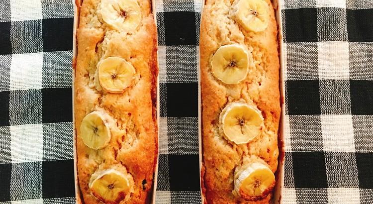 スリムバナナパウンドケーキ 2本