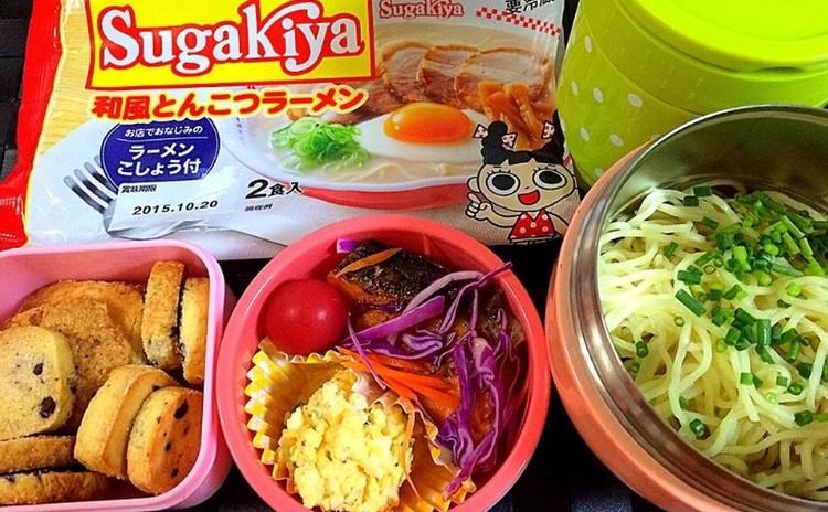 麺類お弁当!【レシピのみ】