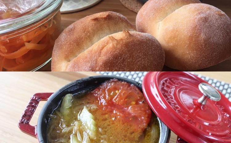 初心者向け -ブレッチェン 焼きトマトのスープとキャロットラペのランチ