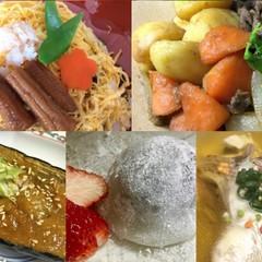 ☆春の穴子ちらし寿司♪牛こま肉じゃが♪米ナス味噌田楽♪大きな苺大福