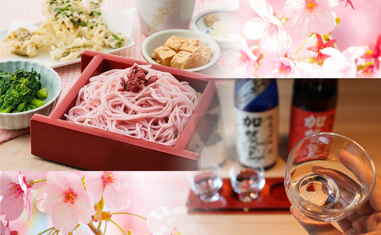 春の彩り!春の日本酒三種利き酒 + 桜切りそば打ち体験に挑戦!