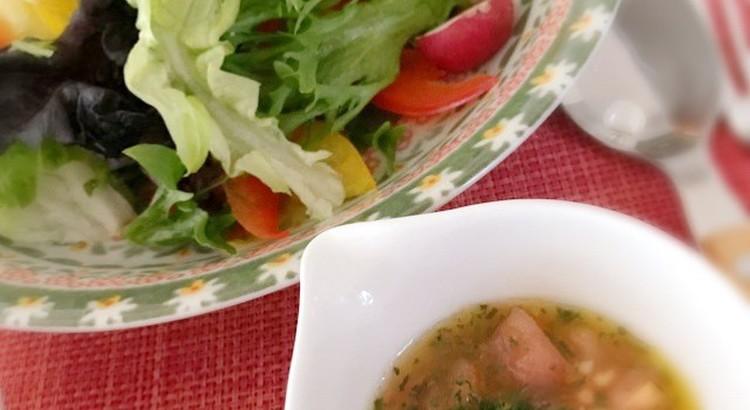 トマトバジルドレッシングサラダ