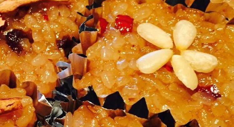 ヤクシク(약식)(韓国料理)100%餅米使用(お土産400-500g)