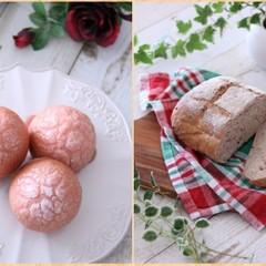 【元パン職人に学ぶ】いちごマカロンボールと体よろこぶ十六穀ブレッド♪