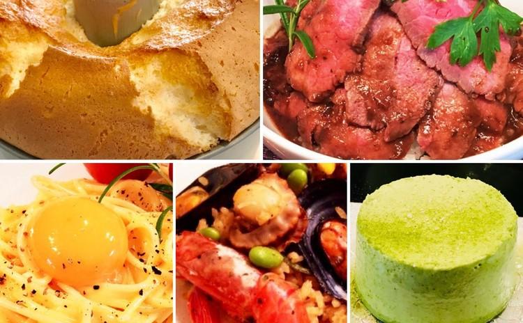 おもてなし料理のリクエストコース♪メイン~スイーツまでを簡単調理!