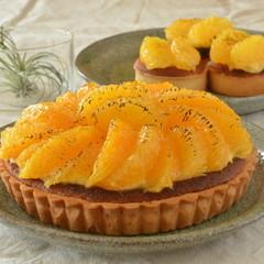 オレンジと生姜のタルト