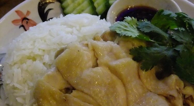 カオマンガイ タイ チキンライス