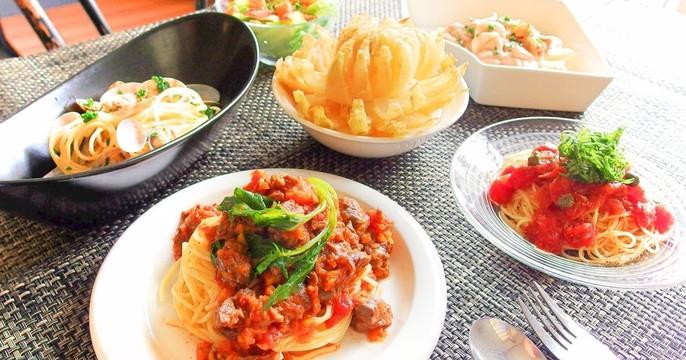 パスタ屋へようこそ! 4種のソースと華やかオニオンブロッサム他、サラダ