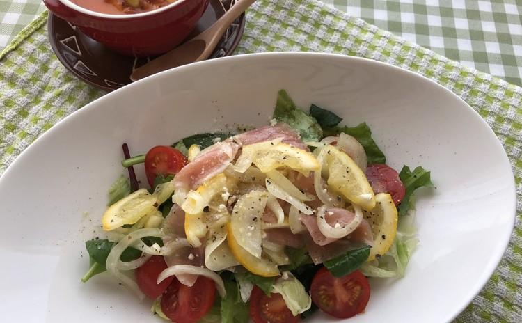 レモンと生ハムのマリネ風サラダ
