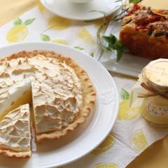 美味しいレモンパイを作りましょう!ケークサレも初夏らしい彩で♪