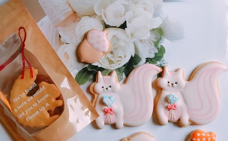 プライベートレッスン  焼き菓子&リスのアイシングクッキー♪(定員1名様)