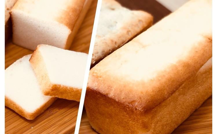 グルテンフリー♪米粉パン①プレーン②レーズン2種類焼いて、焼いたパンはお持ち帰り♪