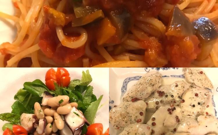 簡単!ナスのラグー☆タコと豆のサラダ☆チキンのペペローザ