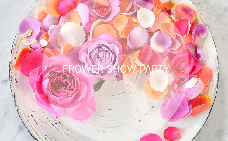 Flower show party 2018春