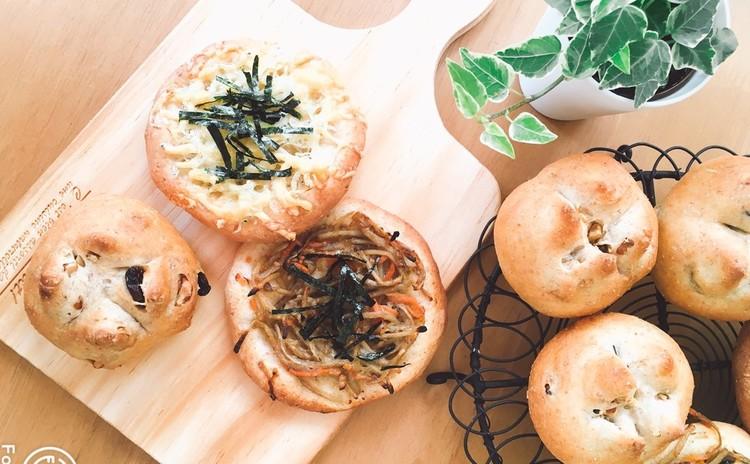 和風ピザパン&クルミとレーズンパン 発酵中にできる!本格スコーン
