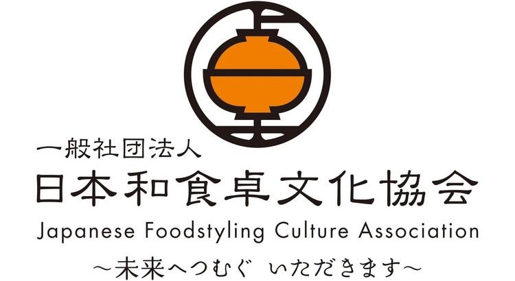 一般社団法人 日本和食卓文化協会