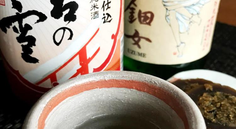 ⑤三重のお酒の試飲
