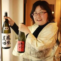 日本酒セルフ飲み放題サケラバ