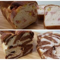 ダブルチョコマーブルとお総菜パン