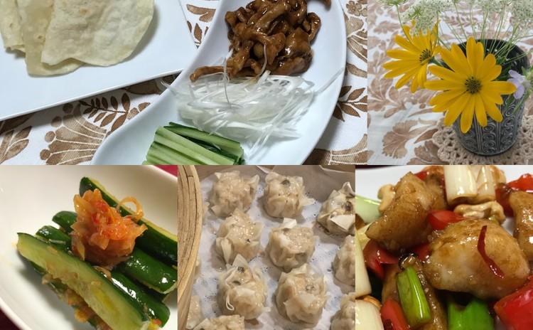 中華でおもてなし/牛肉甜麺醤炒めの薄餅包み・帆立とカシューナッツ炒め他