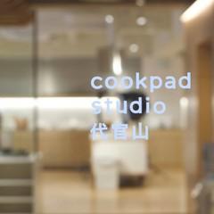 cookpad studio 代官山