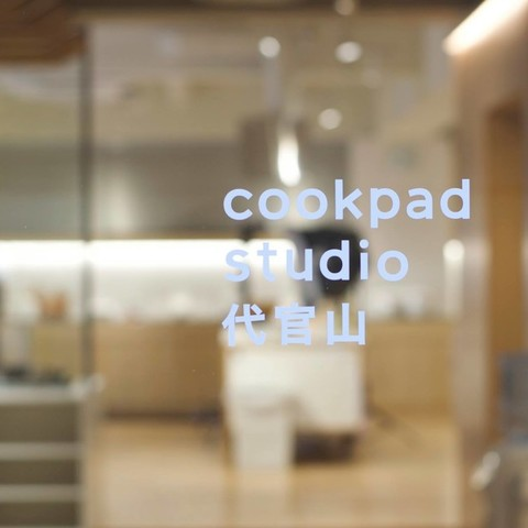 cookpad studio