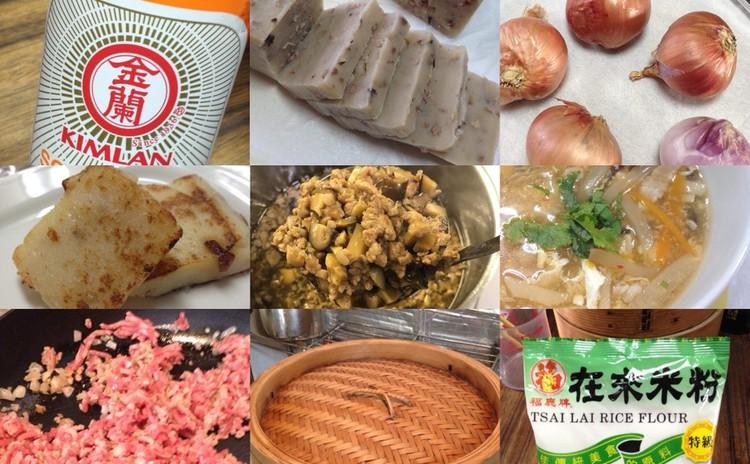 おうちで出来る本格台湾料理ワークショップ