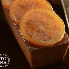 アーモンドたっぷりのオレンジのパウンドケーキ