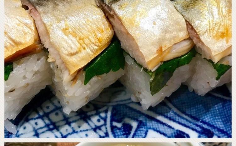 焼き鯖寿司と茶碗蒸しを中心とした和食と人参ケーキ