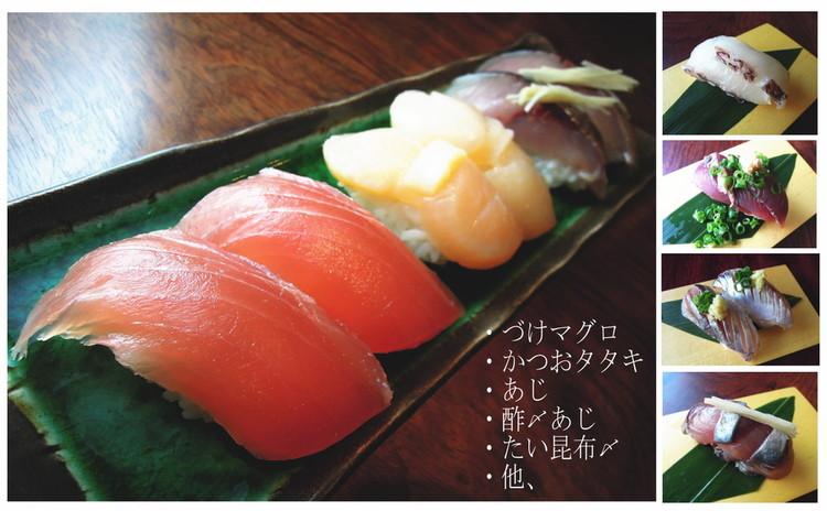 にぎり寿司実習!アジの三枚おろしとシャリ切りから握り寿司まで。