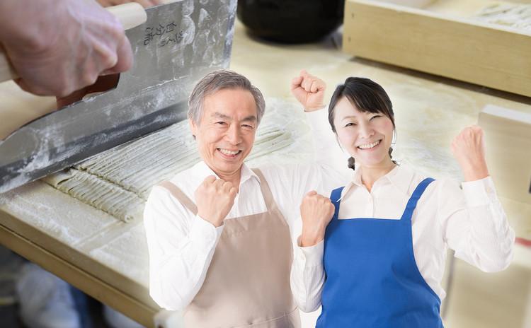 父へ感謝SOBAUCHI【父の日記念】そば打ち体験レッスン