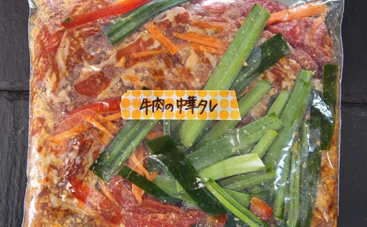半作りおき/牛肉の甘辛漬けから3品