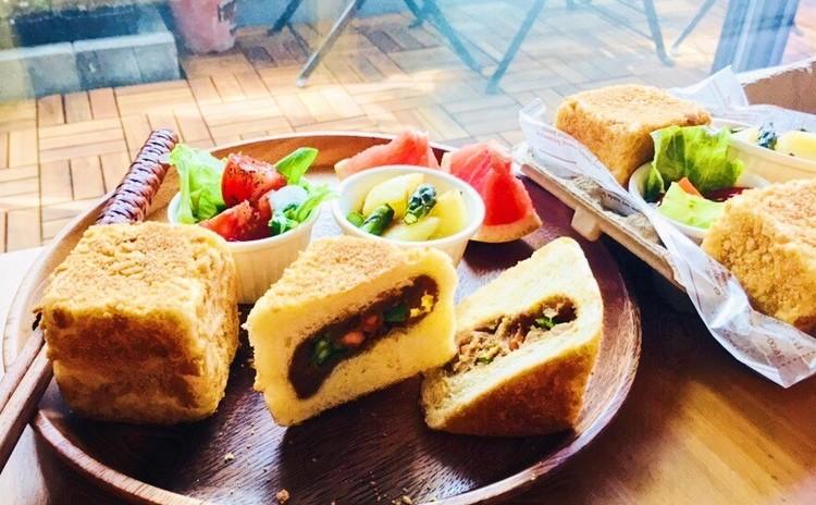 【仙台開催】天然酵母使用 四角い焼きカレーパン サラダランチ付き