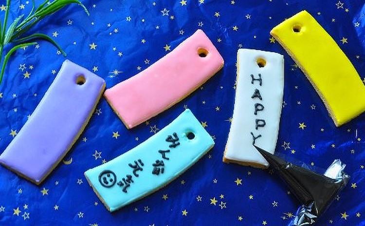 七夕を楽しむ~天の川ロールと五色の短冊クッキー