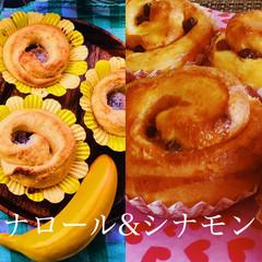 【仙台開催】天然酵母で作る巻き巻き2種!バナナロールとシナモンロール