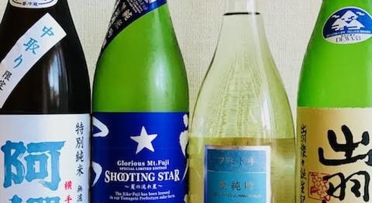 ④山形にある酒蔵
