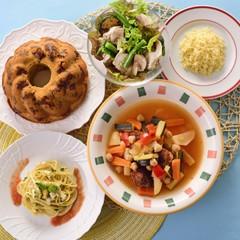 たっぷりの野菜で夏を乗り切る!クスクスロワイヤル&夏パスタ