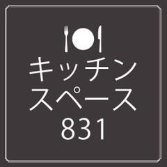 高井戸地域区民センター 3F 料理室