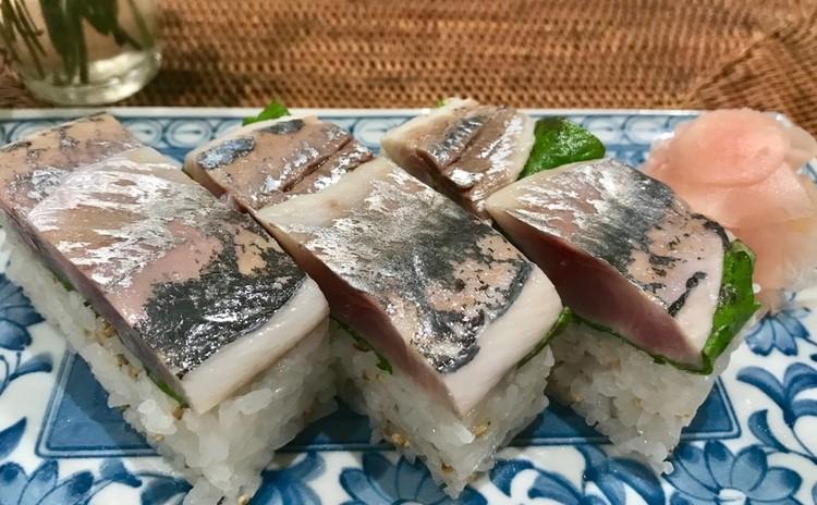 鯵の押し寿司
